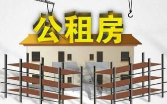福州东山新苑二期7月装修扫尾 将成高品质公租房