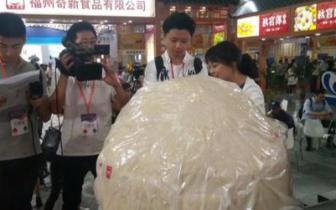 世界最大鱼丸亮相福州渔博会 重达128公斤