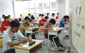 福建省高考考场规则发布 实行全程实时监控录像