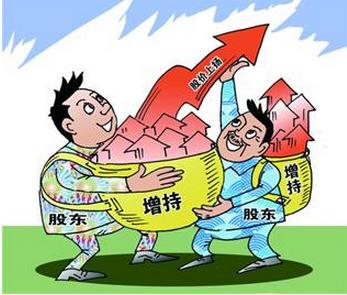 融信中国5月销售大增300% 再获增持评级