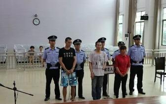 集中宣判2起贩毒案件 严惩涉毒犯罪!