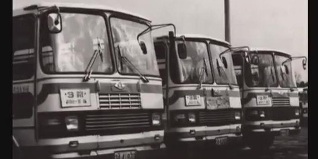 长治市公交50年发展图片展览