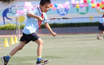 """振头教育集团举办""""成长庆典 一起来玩儿""""六·一活动"""