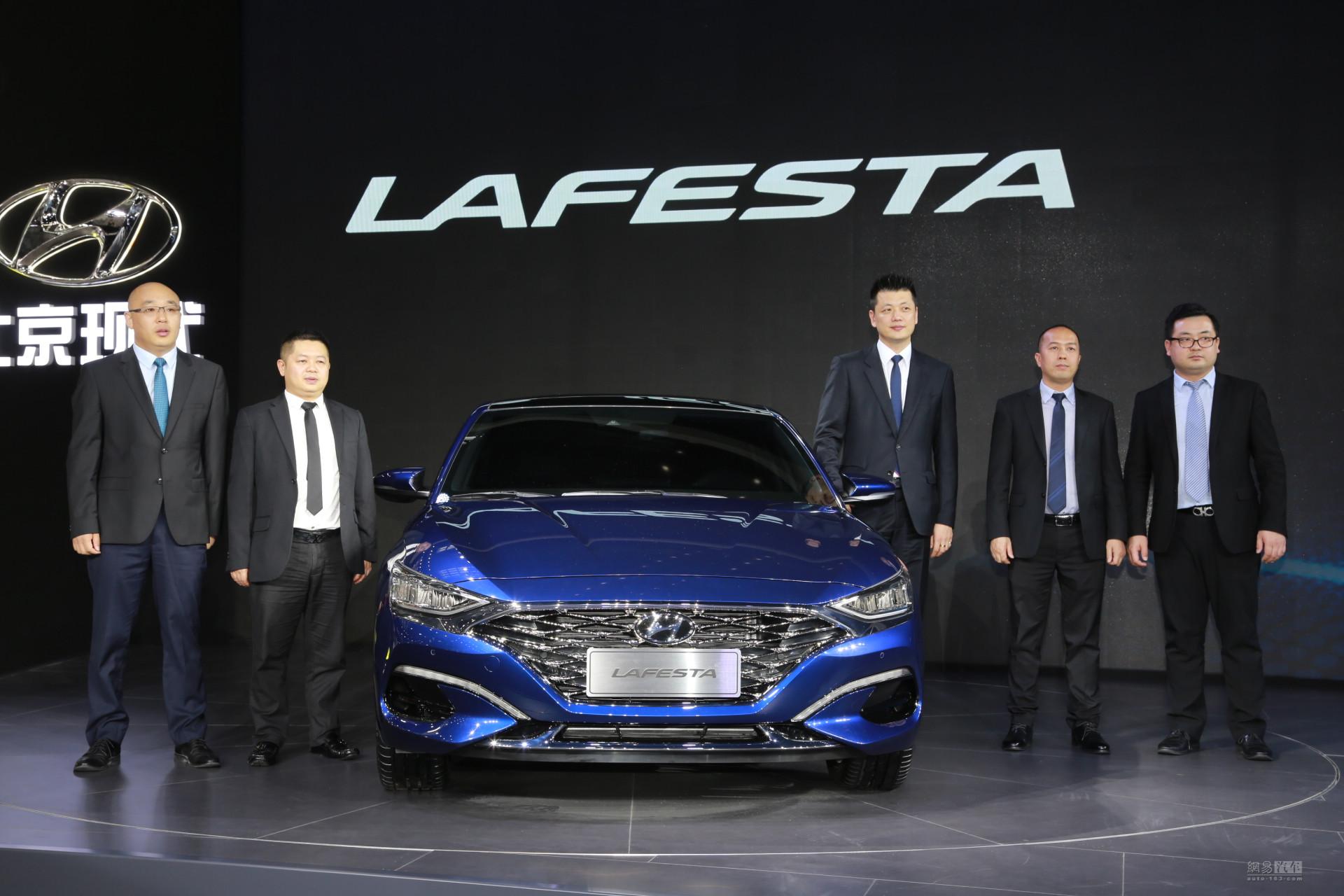 高性能轿跑/下半年上市 现代LAFESTA亮相