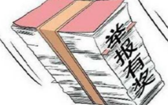 """大气污染 郑州随手拍污染举报""""升级"""" 增设10元鼓励奖"""