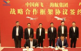 海航牵手中国商飞:拟引入100架ARJ21和200架C919
