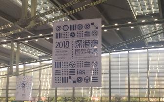 华南车市竞争升级 日系车企密集推新车发起守擂战