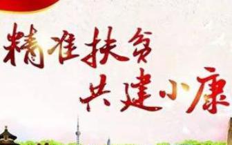广西人口较少民族加速脱贫迎来发展新机遇