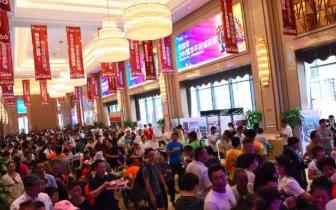 桂林吾悦广场营销中心盛大开放,点燃新桂林!