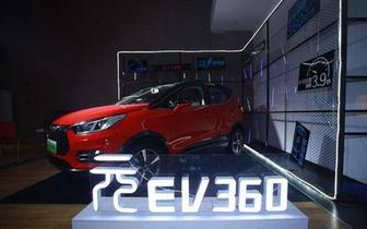 """""""不止于小""""元EV360亮相2018重庆国际车展"""