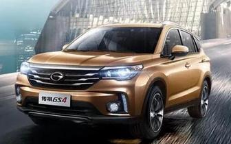 重庆车展半价车活动第一批车型公布