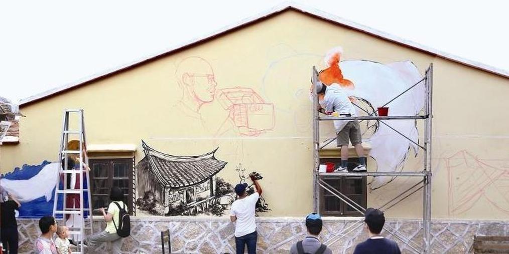 海峡论坛首届创意涂鸦大奖赛开幕