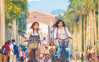 顶大校长叹:台湾恐将没有一流大学