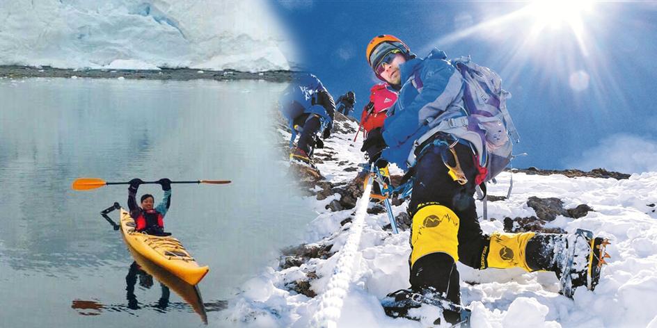 极限环境如何生存?对话勇攀13座8km+高峰登顶者