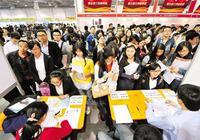 成都成95后人才求职热门城市:位列北京上海之后