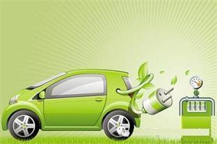 青岛明确电动汽车充电服务费政策 6月1日起执行