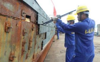 """海警第二支队拆解103艘涉案""""三无""""船舶"""