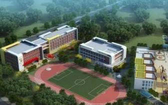 首家被动式建筑学校收尾 设24个小学班12个幼儿园班