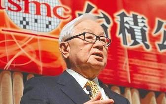 台积电董事长张忠谋将退休 退休后最想做这些事