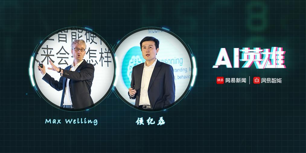 高通两位技术大拿谈AI部署:高能效和个性化是关键