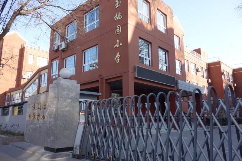 2018年珠海西城区小学重点:v小学二小玉桃园分北京粤华小学图片