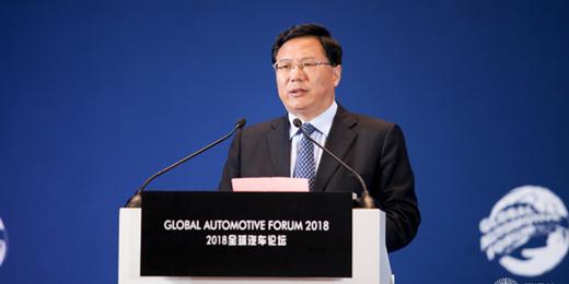 吴存荣:力推汽车产业智能化绿色化转型