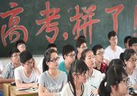 重庆近日持续升温 高考首日冲上36℃