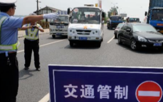 6月10日起 海峡国际会展中心周边道路实行交通管制
