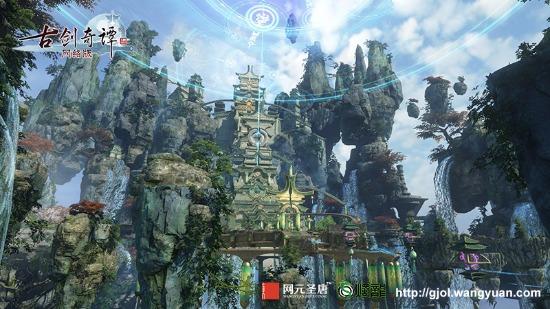3新LOGO背景中展现的壮阔主城场景——步云洲
