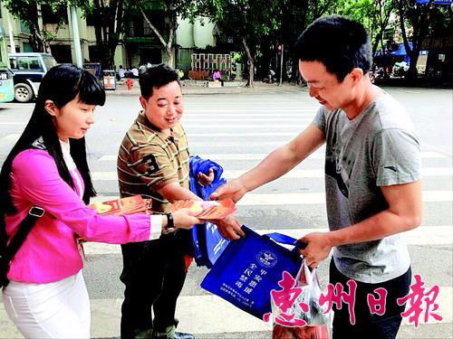 惠城区开展全民禁毒宣传教育活动