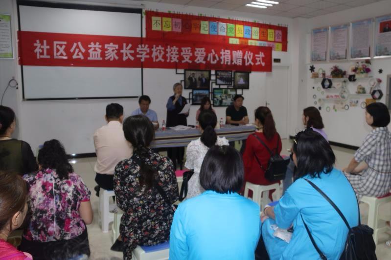 网易河南家居频道负责人:公益慈善不能没有我们的身影
