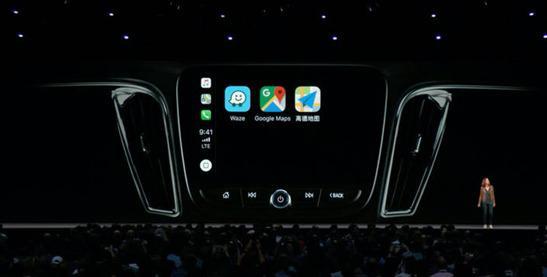 苹果发布iOS12系统 高德地图成Carplay导航应用