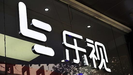 乐视网:曾经与贾跃亭资产财务不独立,正在调整