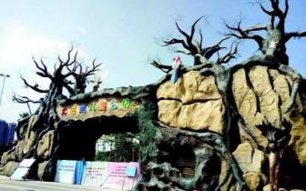 惠州目前唯一儿童主题公园 大亚湾儿童公园施工收尾