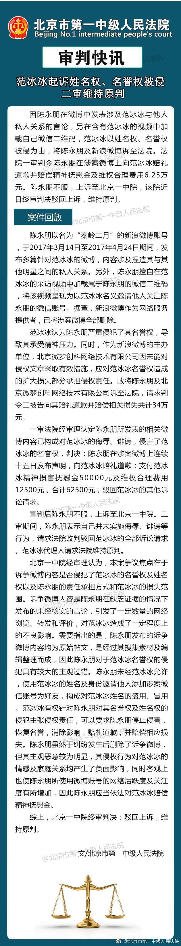 http://www.zgmaimai.cn/yulexinwen/50522.html