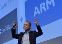 软银拟7.75亿美元出售ARM中国公司51%股权
