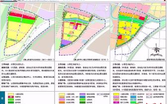 规划调整公示!主要涉及这片区域绿地的适度调整