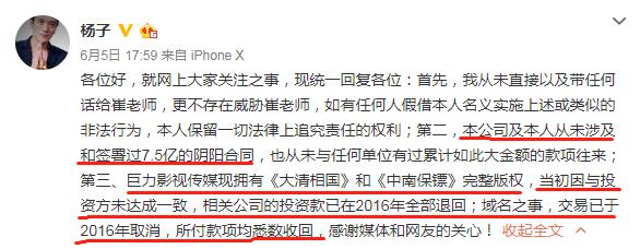 """黄圣依上真人秀炫富 奥斯卡红毯前晕倒竟揭露娱乐圈""""惊天骗局"""""""