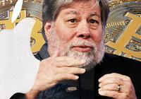 苹果创始人沃兹希望比特币成为全球单一货币