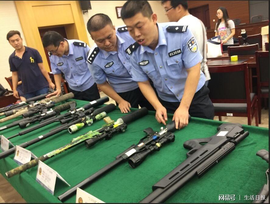 山东出台办法奖励举报枪支爆炸物品违法犯罪