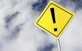 央行:要有效防控互联网金融领域风险