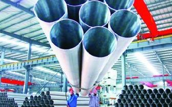 福建省将建全国最大的千亿产值不锈钢产业基地
