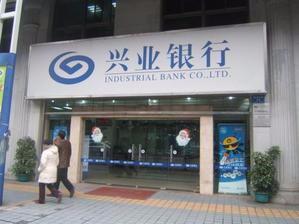 助力铝加工产业转型升级 兴业银行与中国宏桥集团达成战