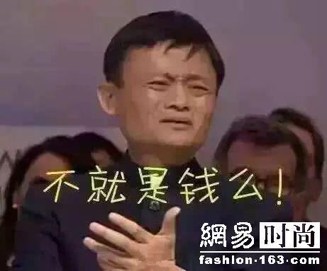 黄圣依在脸上抹了一套房是啥体验?有钱人都这样花