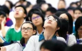 闽严禁普通高中学校招收最低投档录取控制线下学生