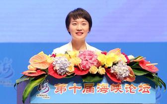 """颜曼:海峡论坛已成为两岸同胞的通""""心""""桥"""