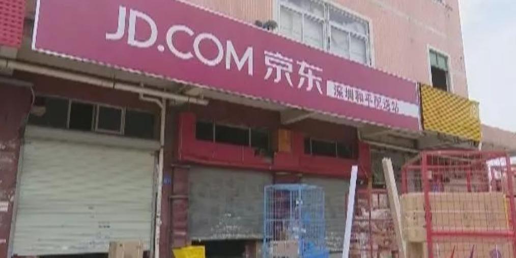 京东快递小哥哭诉工资被扣新进展:老板刘强东回应