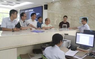 贺州昭平县法院到防城区法院交流工作经验