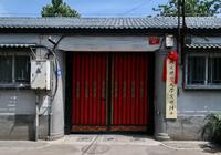 2018年北京西城区重点小学:京师附小