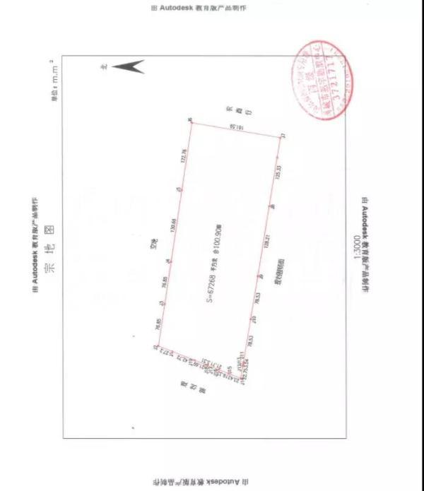 快讯:德州禹城市新地王出炉,511.4万/亩比肩德城区!